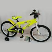 Детский двухколесный велосипед 20 N-300