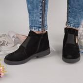 Стильные демисезонные ботиночки Кожа