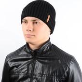 Мужская шапка с подворотом 54-58, разные цвета