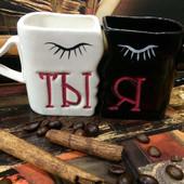Чашки ты и я ко дню Влюблённых