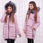 Женская куртка пуховик 42-48