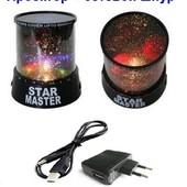 Светильник ночник звездное небо Star Master Стар