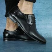 Туфли Lutiyo классические, кожа, р. 39-45, код gavk-10624