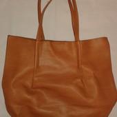 Большая сумка шоппер Pull & Bear