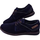 Мокасины мужские замшевые Multi Shoes Stael