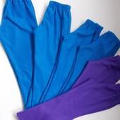 Теплые флисовые штанишки на рост 110, см замеры. Цена за 1шт!