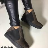 Замшевые ботинки женские без каблука , замша Италия!!!!!