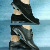Туфли Yuves, р. 40-45, код gavk-10675