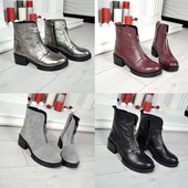 Кожаные ботинки Молния 7 цветов, натуральная кожа, модные ботинки с молнией