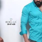 Мужская рубашка 9 цв.  к4530