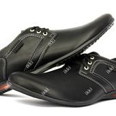 Классические туфли мужские Львовского производства (БМ-03ч)