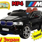 Детский Электромобиль (MP4)
