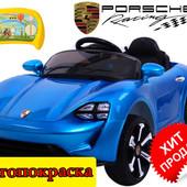 """Детский электромобиль """"Porsche"""" автопокраска"""