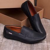 Удобные стильные мужские туфли