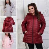 Куртка пальто Стежка батал с капюшоном размеры 42-56