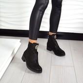 Демисезонные  ботиночки Melania черный