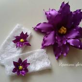 Заколка с цветком 20см и митенки