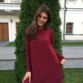Платье марсала расширенное к низу