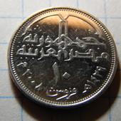 Монета. Египет 10 пиастров 2008 года. Архитектура.
