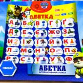 Интерактивный обучающий плакат азбука Щенячий патруль,Тачки, София, Cars\Sofia 7734/7733,на укр.
