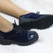 Туфли кожаные, р. 36-40, синий, черный, код ks-1971