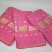 Банное полотенце махровое (70х130 см) код 0125