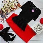 Костюм(40-46рр)  юбка кукуруза и кофта-баска гипюр