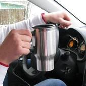 Автомобильная кружка с подогревом Electric Mug, Термокружка, термос.