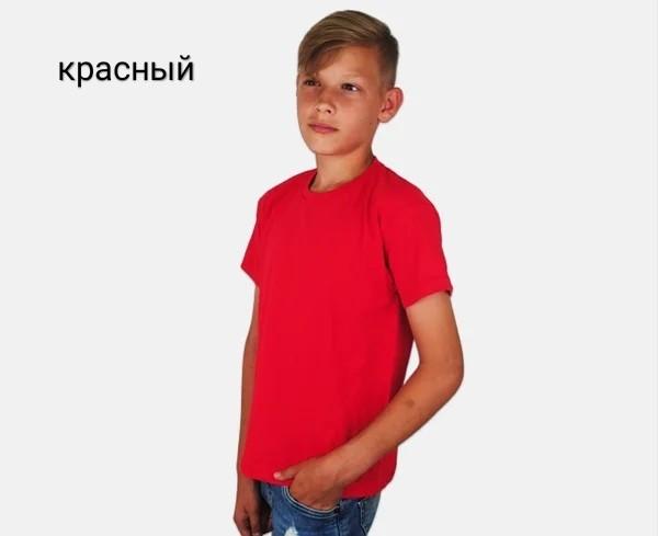 Детские футболки. классические. хлопок. выбор цвета фото №1