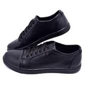 Туфли мужские кожаные Van Kristi Stael