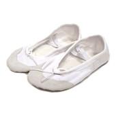 Балетки текстильные для девочки Arrix 29, 33, 34, 38 (р) белый 100  балетные тапочки