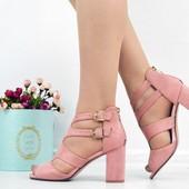 босоножки два ремешка розовые и беж