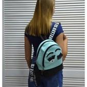 Молодежный рюкзак «Глазки» голубого цвета