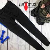 Мужские спортивные утепленные штаны, по бокам голубые вставки