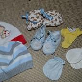 Набір одягу на малюка до 6ти міс шапочки, носочки, царапки, пінетки