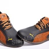 Кроссовки кожаные Puma Air Jump с замшевыми вставками