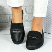 Туфли-лоферы м1566