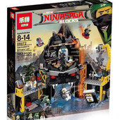 "Конструктор ninjago movie lepin 06072 (аналог lego 70631) ""логово гармадона в жерле вулкана"" 583 дет"