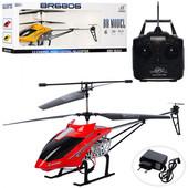 Вертолет BR6806 р/у