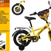 """Велосипед 2-х колес 12"""" 181247"""