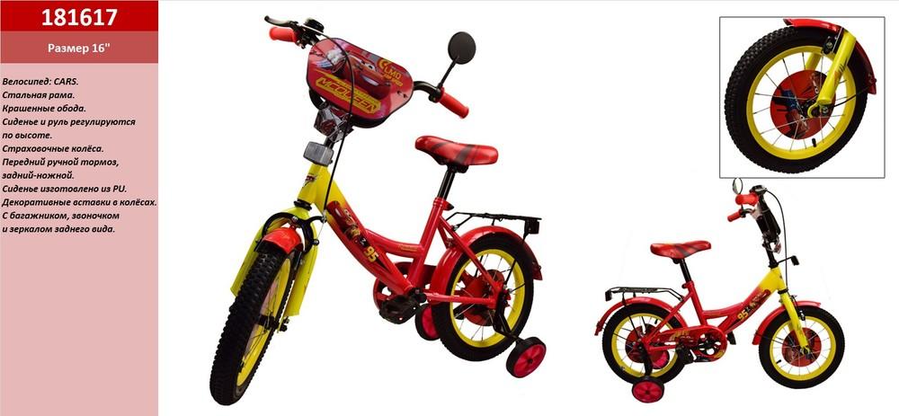 Велосипед 2-х колес 16'' 181617 фото №1
