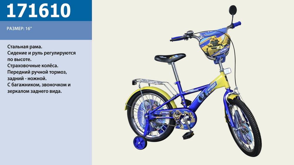 Велосипед 2-х колес 16'' 171610 (1шт) со звонком,зеркалом,руч.тормоз фото №1