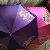 Зонт для девочки с рюшкой