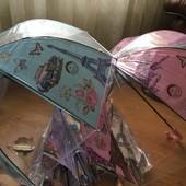 Зонт куполом 021