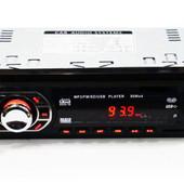 Автомагнитола GT-640U с встроенным Bluetooth