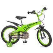 Профи Прожект 12 14 16 дюймов велосипед детский двухколесный Profi Projecti