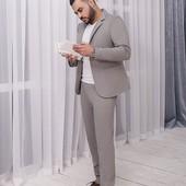Размеры 46-52 Стильный мужской костюм