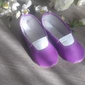Качественные фиолетовые чешки, все размеры 12-26см в наличии