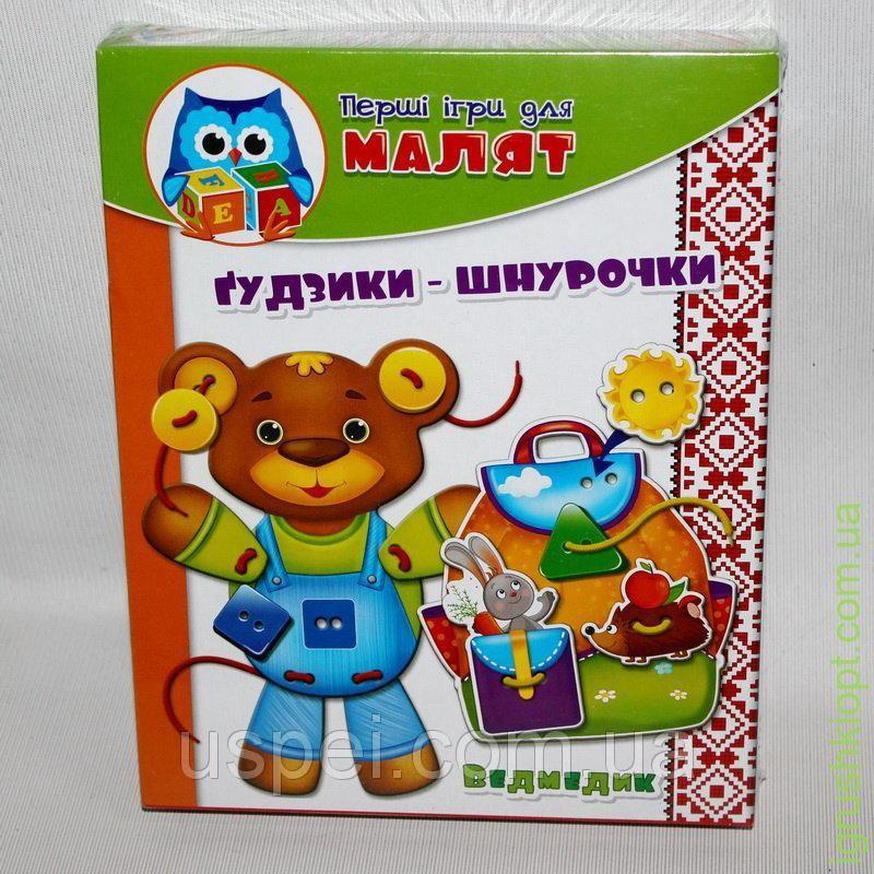 Гудзики-шнурочки детская игрушка фото №4