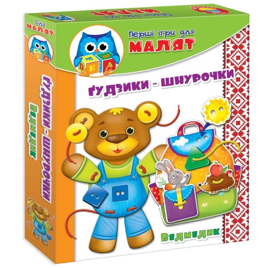 Гудзики-шнурочки детская игрушка фото №3